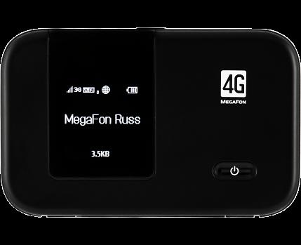 мобильный роутер мегафон