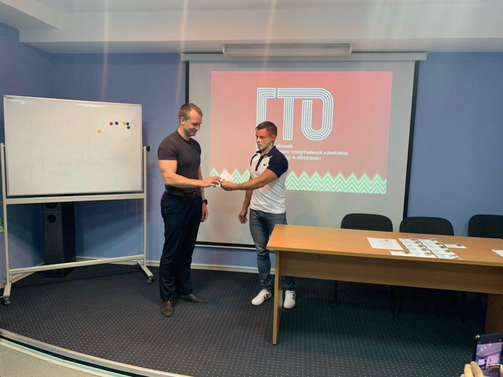 Максим Королев, мой тренер вручает удостоверение ГТО