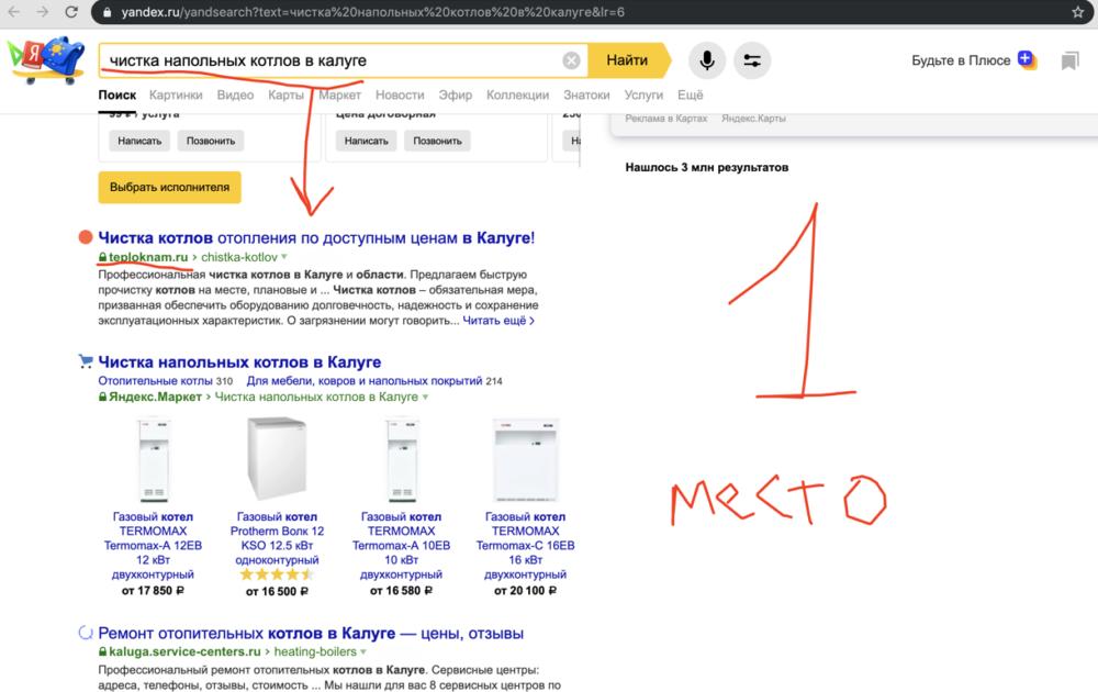 31082019 Почему SEO-контент маркетинг это золотое дно?