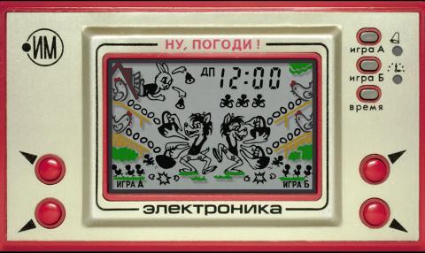 19.10.2020 Начало недели как у волка в игре