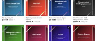 товары Олег Буторин